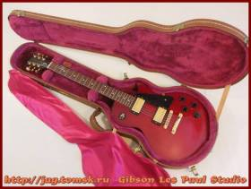 Gibson Les Paul Studio