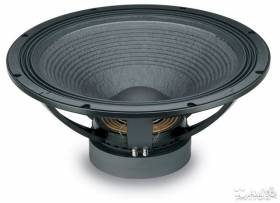 Eighteen Sound 21W1400/8