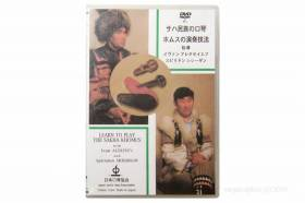 Learn To Play The Sakha Khomus with i.Alexeev and S.Shishigin (DVD) - Обучающие материалы