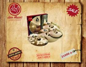 Paiste Alpha Brilliant Swiss Edition Rock Set