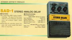Analog Delay Arion  SAD-1
